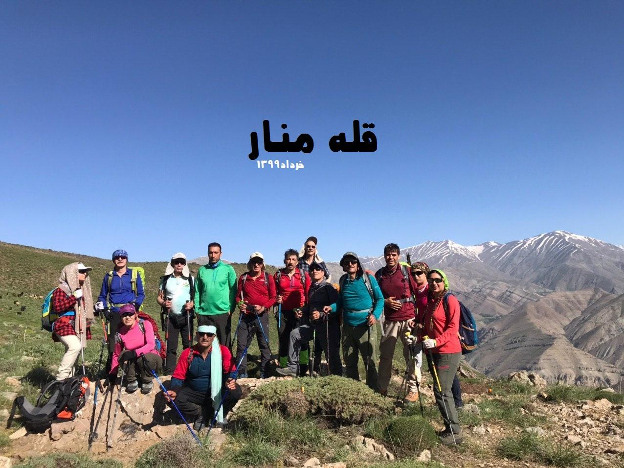 گزارش صعود به قله  منار