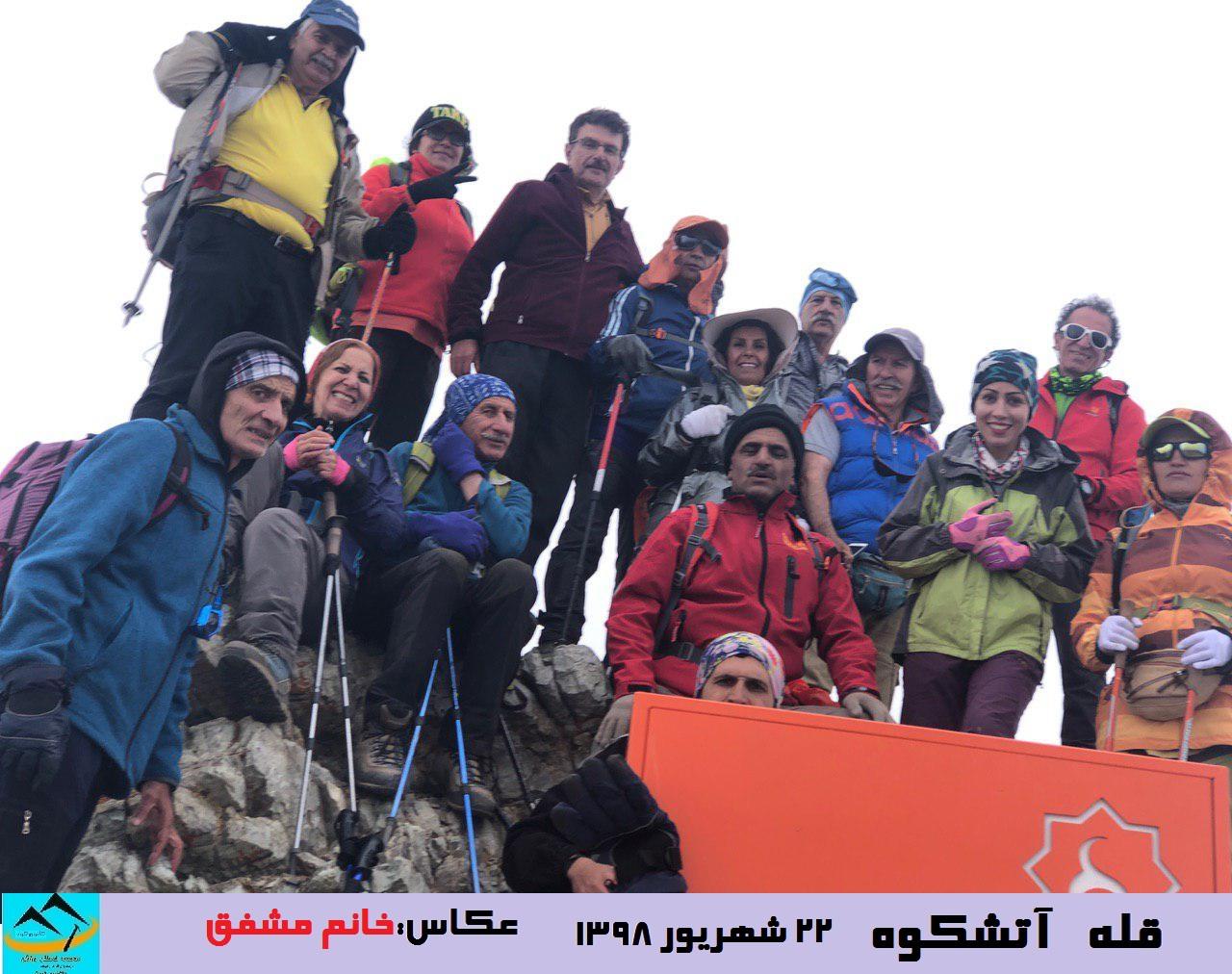 صعود کوهنوردان  کانون کوه به قله آتشکوه