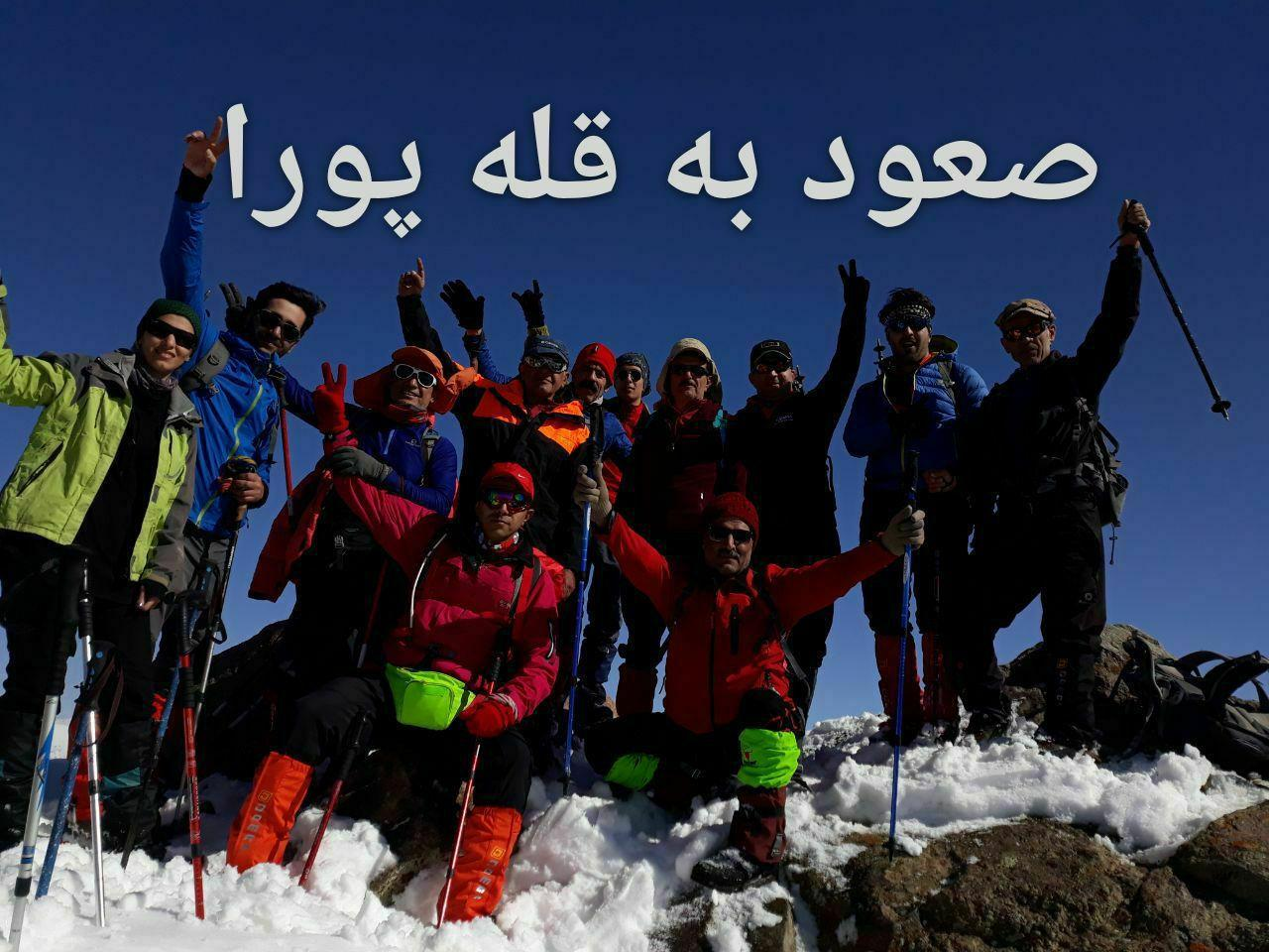 صعود کوهنوردان  کانون کوه به قله بورا