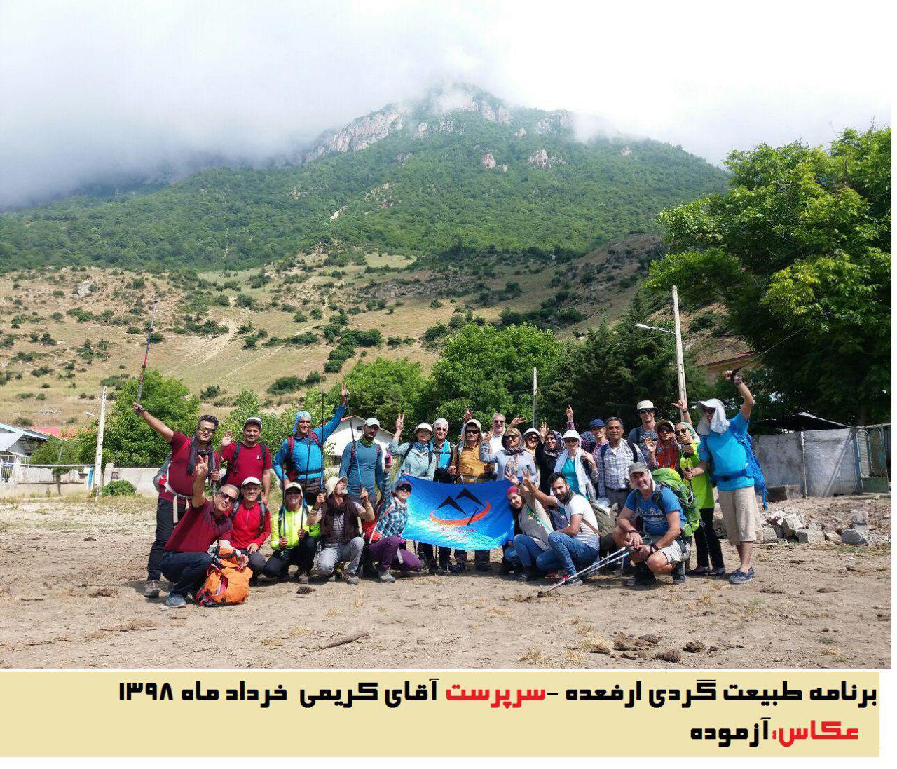 صعود کوهنوردان  کانون کوه به قله ارفع کوه