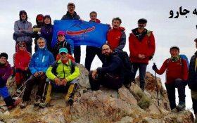 صعود کوهنوردان کانون کوه به قله جارو