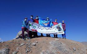 گزارش صعود به قله پهنه حصار