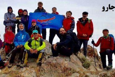 گزارش صعود به قله جارو