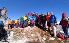 صعود کوهنوردان کانون کوه به قله آسمان کوه کرج