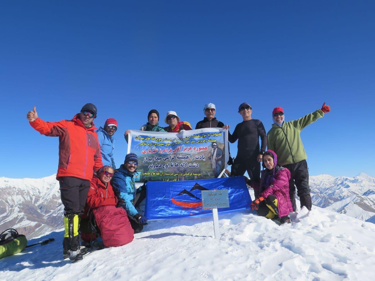 صعود کوهنوردان کانون کوه به قله خونکهار  به یاد یاران فرامرزشهریاری ،احمد نیک بیان و اسداله عفافی