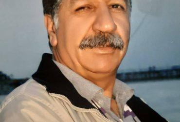 صفحه مجازی یادبود   آقای شهریاری   در واتساب