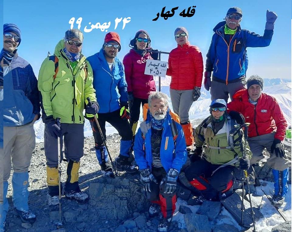 گزارش صعود به قله کهار