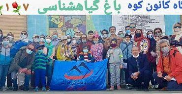 گردهمايي بهاري و برنامه ديدار نوروزي