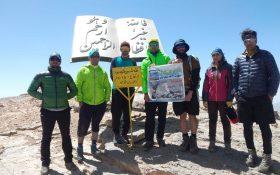 صعود تیم سیمرغ به قله شیرکوه