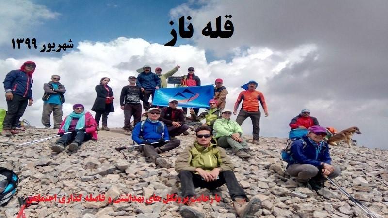 گزارش صعود به قله ناز