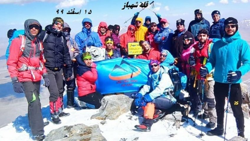گزارش برنامه صعود به قله شهباز
