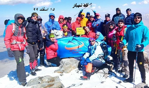 گزارش صعودبه قله شهباز