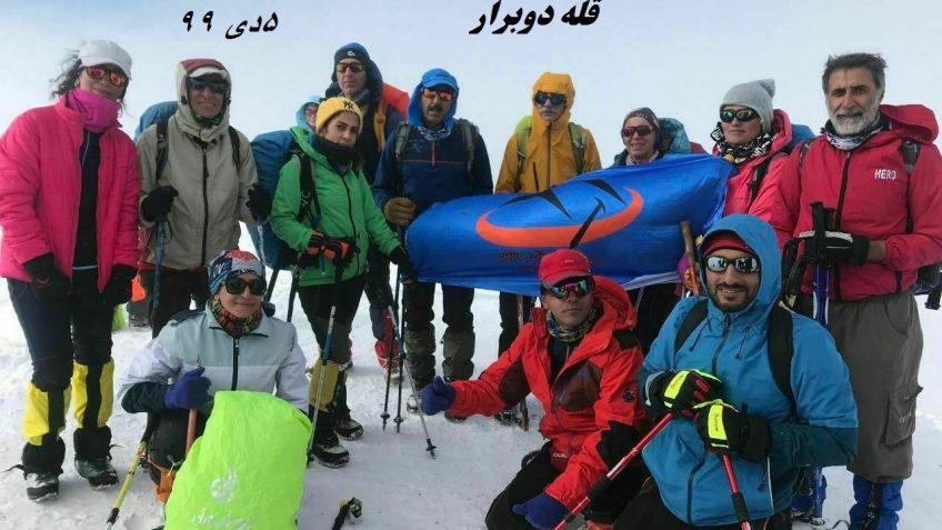 موسسه فرهنگی و ورزشی دوستداران قله ها وطبیعت (کانون کوه)